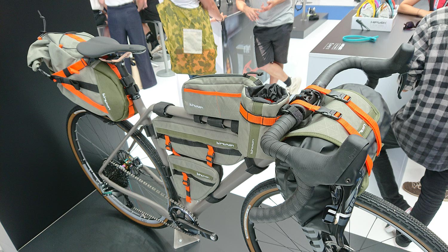 Eurobike 2018 - Boost cycles