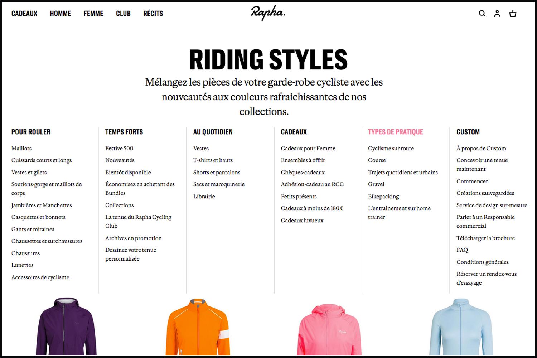 Rapha website online store screen