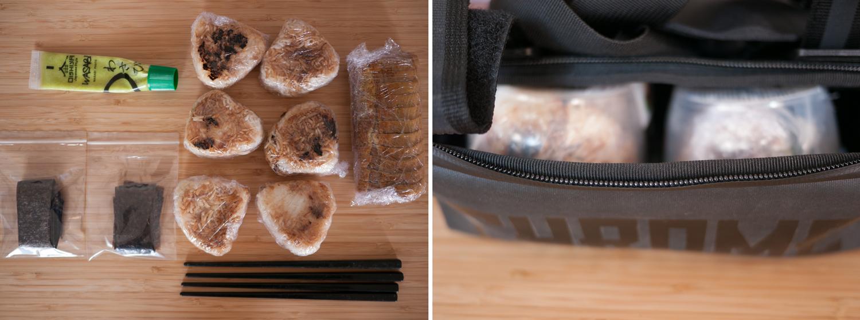 Bento japanese food Chrome Industries Helix bike handlebar bag flatbar gravel cycling Yaki Onigiri Tamagoyaki
